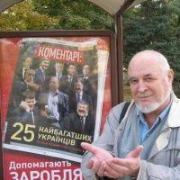 Олигархи Украины: всё в наших руках, поэтому их нельзя опускать!... :: Алекс Аро Аро