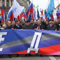 4 ноября - День народного единства! :: Николай Кондаков