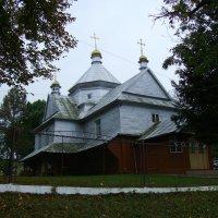 Греко - католический   деревянный   храм   в   Отыние :: Андрей  Васильевич Коляскин