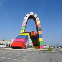 Скульптура из грузовых контейнеров! :: Natalia Harries