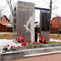 Памятник :: Сергей Кочнев