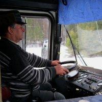 водитель  автобуса   и кондуктор :: Владимир Коваленко