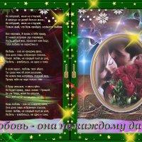 Бокал любви не каждый пьёт до дна :: Nikolay Monahov