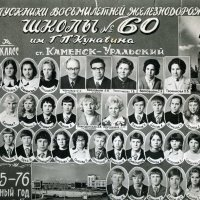 Наш 8-а, 1976 год! :: Михаил Полыгалов