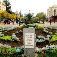 Из недавней истории Кисловодска :: Нина Бутко