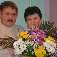35 лет вместе :: игорь