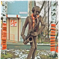 Ноябрьский Jazz :: muh5257
