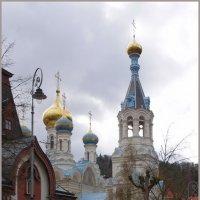 Карловы Вары. Церковь Петра и Павла. :: Николай Панов