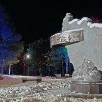 парк геологоразведчиков (Сургут) :: Олег Петрушов