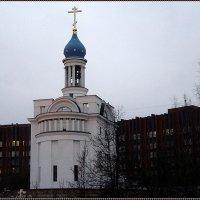 Храм Державной иконы Божией Матери :: Вера