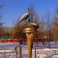 Скульптура . :: Мила Бовкун