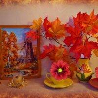 Провожая осень... :: Nina Yudicheva