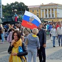 День Российского флага :: Виктор Егорович