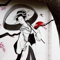 street art :: Margarita