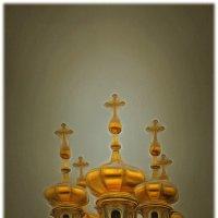 «Купола в России кроют чистым золотом - чтобы чаще Господь замечал..... :: Tatiana Markova