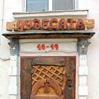 Дверь чудес :: Ольга