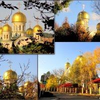 Купола Свято-Никольского храма в Кисловодске :: Нина Бутко