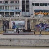 Вена. Набережная.. Граффити... :: Николай Панов