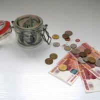 Храните деньги в банке :: Лидия Суюрова