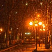 Белгород. Огоньки в ночи :: Михаил Почкалов-Семченков