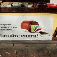 Из ростовских рецептов! :: Нина Бутко