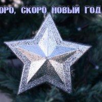Скоро, скоро. :: Анатолий Чикчирный