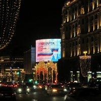 Скоро Новый год! ( И выборы) :: Виталий Селиванов