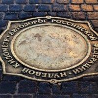 Загадать желание и оставить все обиды можно здесь. :: Татьяна Помогалова