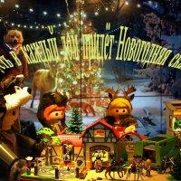 С натупающими праздниками вас !!! :: Alexander Andronik