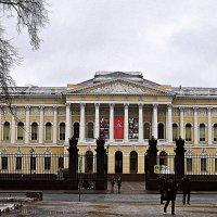 Русский музей. :: Марина Харченкова