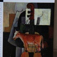 корова, скрипка, да кусок творожного торта :: Лана Lana