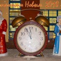 Желаю счастья всем в Новом году!!! :: Elena Izotova