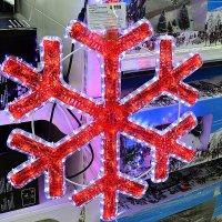 Ежели у вас нет белого снега, купите красные снежинки!. :: Владимир Болдырев
