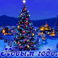 С Новым 2018 годом, друзья! :: Татьяна Пальчикова