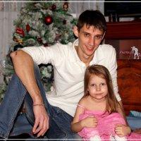 Я с дядей Селёзей. :: Anatol Livtsov