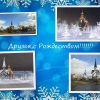 С Рождеством! :: Валентина Жукова