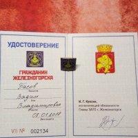 Награда. :: Вадим Басов