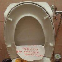 Место для рекламы сытой жизни!... :: Алекс Аро Аро