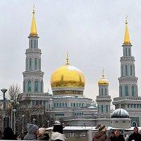 Московская соборная мечеть — главная мечеть Москвы. :: Татьяна Помогалова