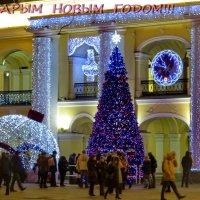 Вот и снова Новый год! :: Светлана Петошина
