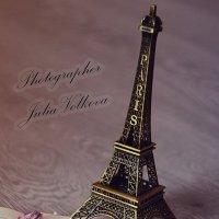 Макро Париж :: Julia Volkova