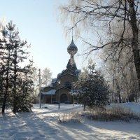 Храм в Талашкино :: Татьяна Сапрыкина