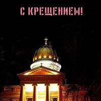 \\!!!/ :: Александр Корчемный