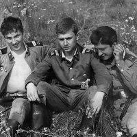 Как молоды мы были :: Роман Кривеженко