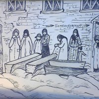 похороны во дворе :: Мария Кузнецова (Суворова)