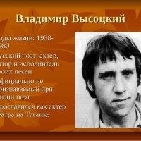 В.Высоцкому 80 лет! :: zoja
