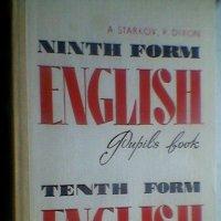 ENGLISH :: Миша Любчик