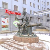 Памятник бомбардиру Василию Корчмину. :: bajguz igor