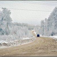 ЗИМА,ДОРОГА,ЗАРИСОВКИ. :: Юрий Ефимов