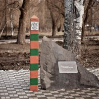 Защитникам границ :: Никита Санов
